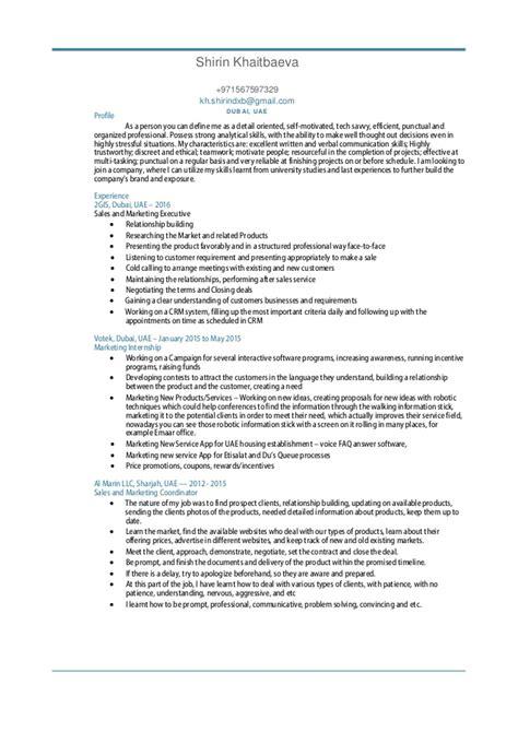 shirin kh resume