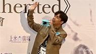張敬軒 ~ 《裝睡的情人》【Senses Inherited】(2019.03.03)_哔哩哔哩 (゜-゜)つロ 干杯~-bilibili