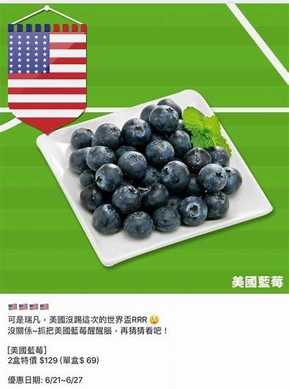 Wellcome Blueberries Taiwan Usa Blueberry Foodtech Reinforcing