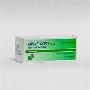 Противовоспалительные препараты от печени и желчевыводящих путей