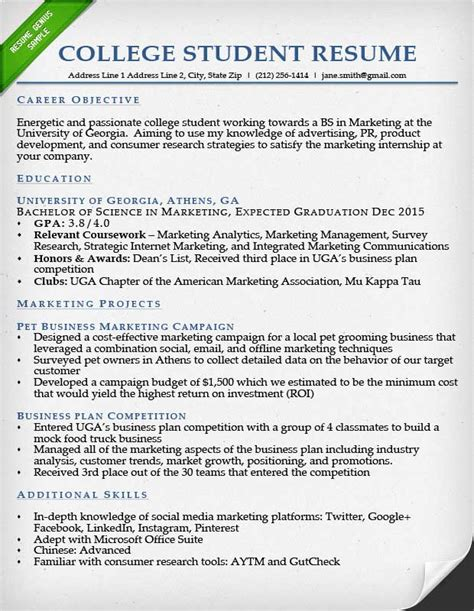 sample resume for college internship resume samples writing guide resume genius