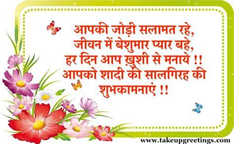 Shayar ko shayari mubarak ho, aapko hamari taraf se saalgirah mubarak ho. Hindi Shayari