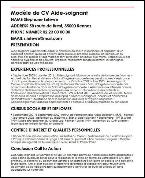 Cv Aide by Modele De Cv Modele De Cv Aide Soignant Moncvparfait