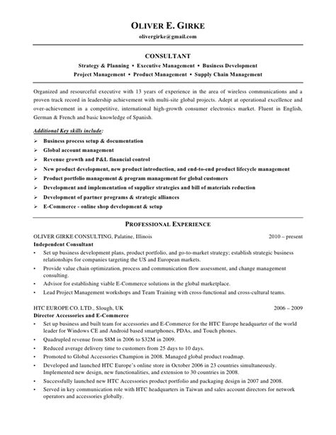 resume writing financial services nj