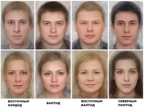 colors in russian do most russians a hair color that is not black do
