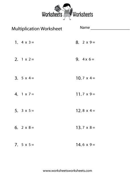 fun multiplication worksheet  printable educational