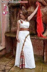 Robe Algérienne 2016 : modele robe kabyle 2017 ~ Maxctalentgroup.com Avis de Voitures