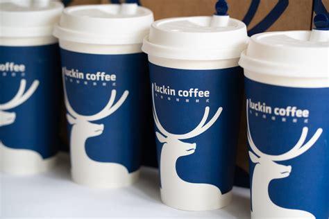 In an sec statement on april 2, the company said that former coo jian liu fabricated the company's. Luckin Coffee ออกมาขอโทษหลังโกงตัวเลขยอดขาย ก.ล.ต. จีน เตรียมไล่บี้ต่อ | Brand Inside