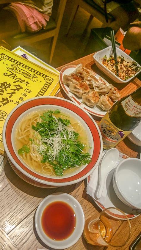 ma vraie cuisine japonaise pretty cuisine japonaise traditionnelle pictures