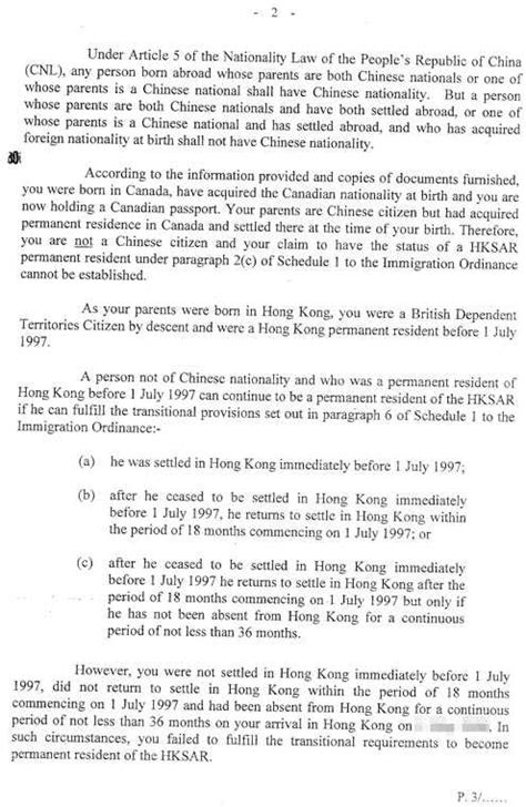 A Guide to the Right of Abode in Hong Kong - HKID for ABC