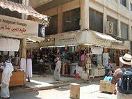Old Souk Kuwait City