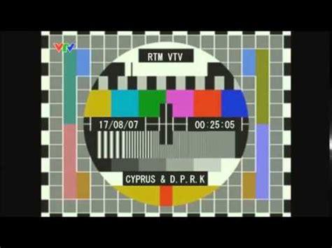 tv test pattern doovi