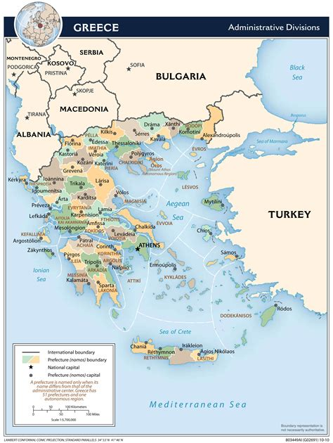 large detailed administrative divisions map  greece