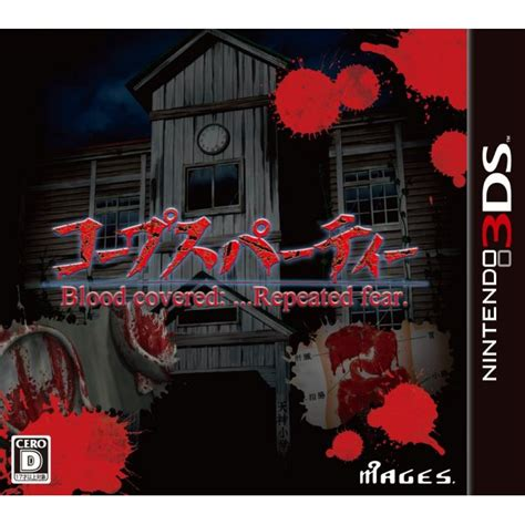 Corpse Party Blood Covered Repeated Fear