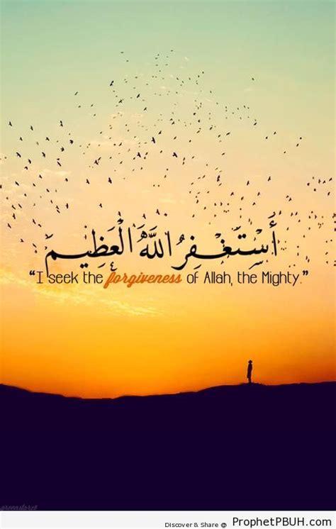 astaghfirullah prophet pbuh peace