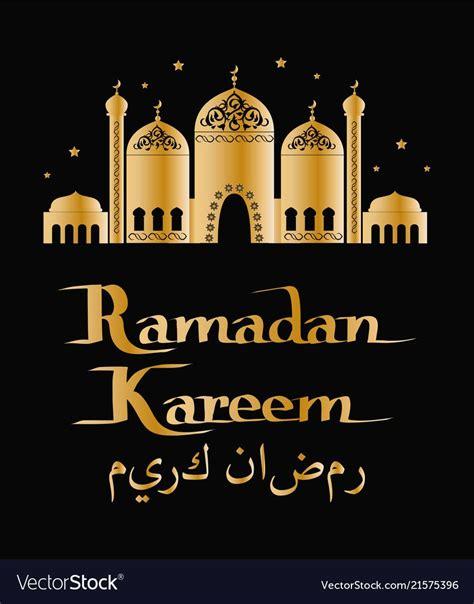 pin  ruslan temirbekuly  islamjummaramadan ramadan
