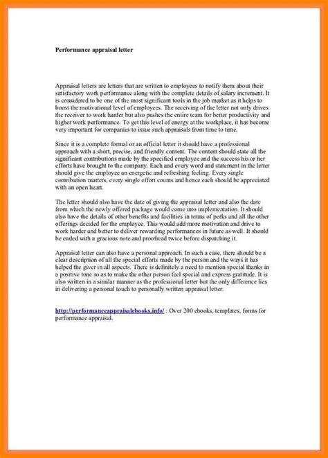 letter  employee evaluation  sample letter