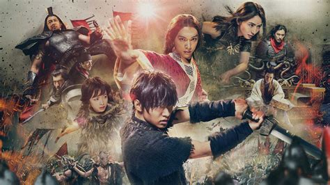 film kingdom  en  vf gratuit hd tfarjo