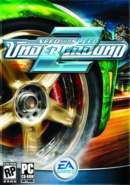 Need for Speed: Underground 2 — Vikipēdija