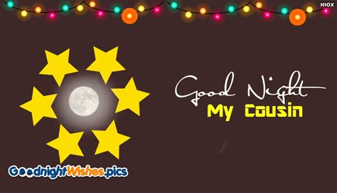 good night wishes  cousin
