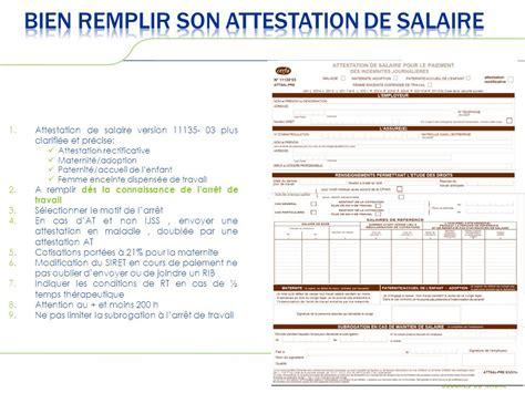 modèle d attestation de salaire modele attestation salaire employeur document