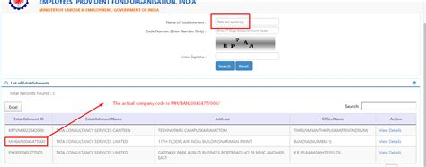Know Your Company Epf Code