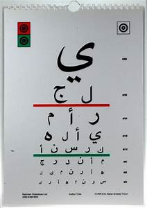 Vision Test Chart Multilingual Test Chart Accessories Optical Equipment