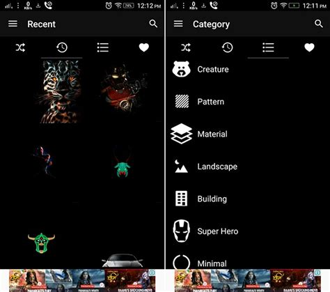 12 Best Wallpaper Apps For Android You Will Surely Love