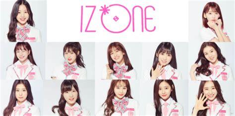 Izone(アイズワン)公式snsアカウントと3人の日本人メンバーを紹介