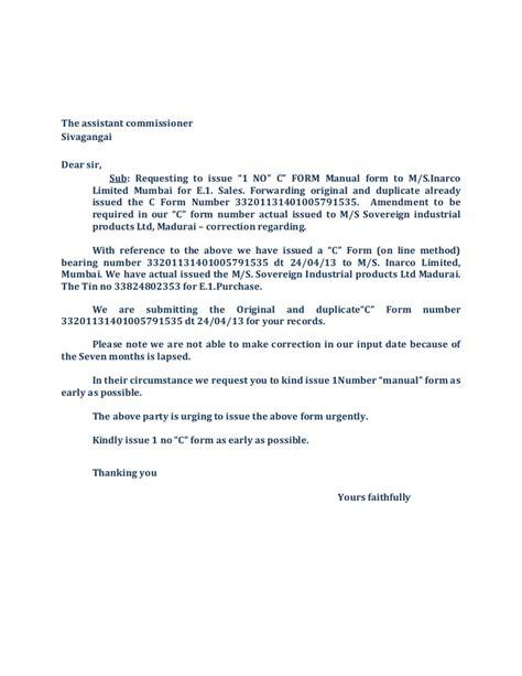 mra reimbursement form c f orm covering letter