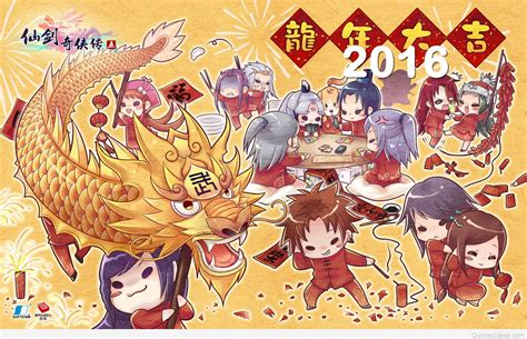 Anime New Year Wallpaper - exolimpo anime videojuegos m 250 sica y m 225 s