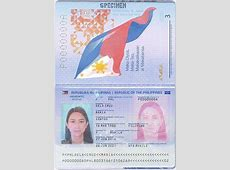 FilePhilippine passport 2016 edition data pagejpg