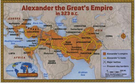 alexander  great  grade ss