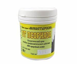 Фолиевая кислота для мужчин при псориазе