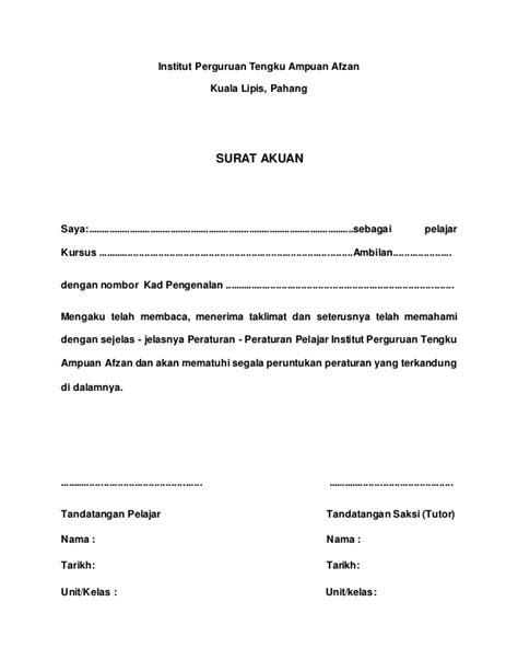 contoh surat akuan pendapatan contoh surat pengesahan