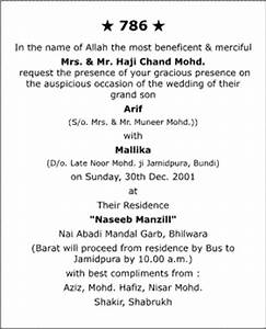 Muslim Wedding Invitation WordingsMuslim Wedding Wordings