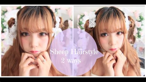 sheep hairstyle    tutorial youtube