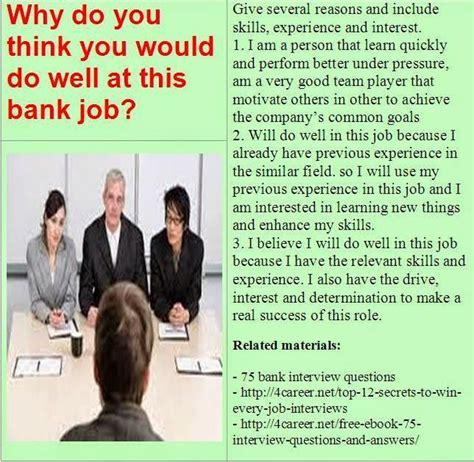 80 Wells Fargo Teller Interview Questions