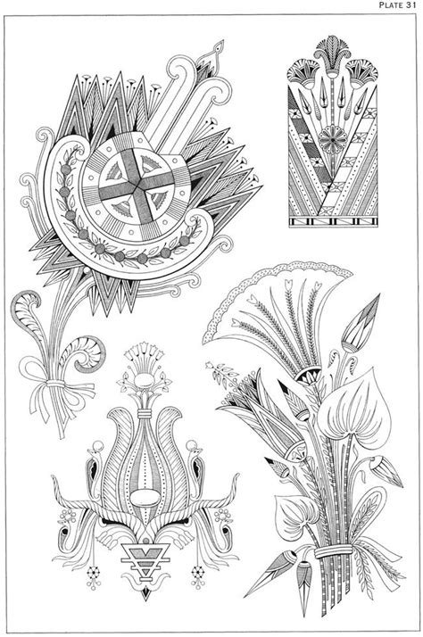 Welcome to Dover Publications - Egyptian Motifs in the Art Deco Style | Art deco tattoo