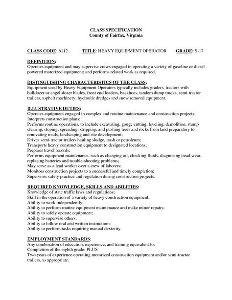 dba resume sle resume closing lines resume for