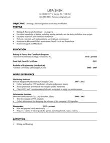 Entry Level Cook Resume Objective by Entry Level Freshers Baker Resume Template