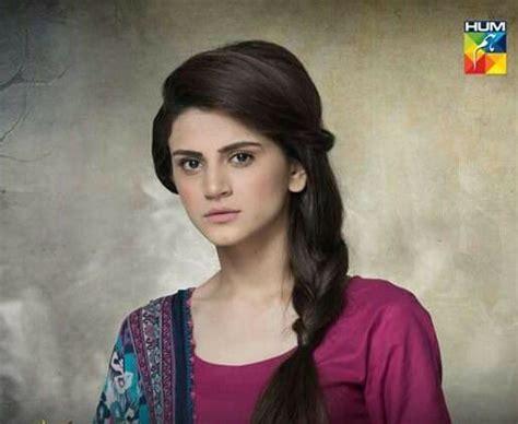 zubab fatima biography dramas height age family net worth