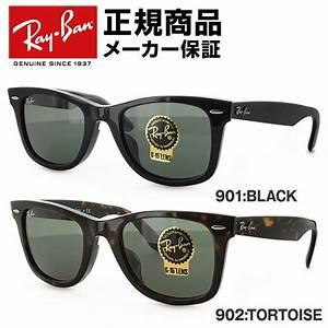 楽天市場 レイバン サングラス rayban rb2140f 901 52サイズ rb2140f 902 52