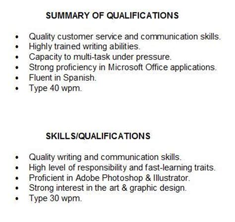 Qualifications Exles For Customer Service by Summary Of Qualifications For Students