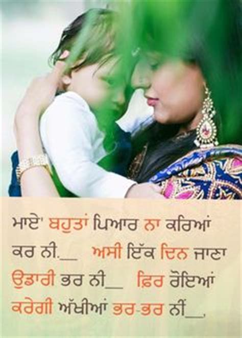 punjabi quotes images punjabi quotes love