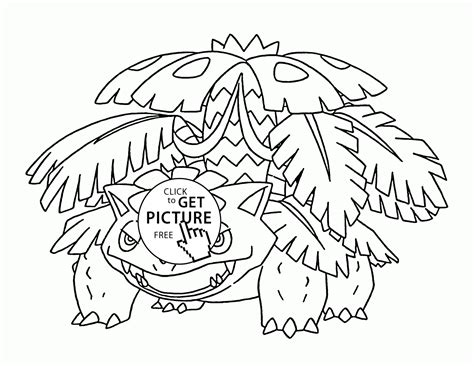 Venusaur Mega Pokemon Coloring Pages For Kids, Pokemon