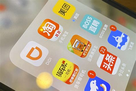 จีนเดินหน้าสอยยักษ์ไอทีต่อเนื่อง ฟุ้งปกป้องข้อมูลส่วนตัว ...