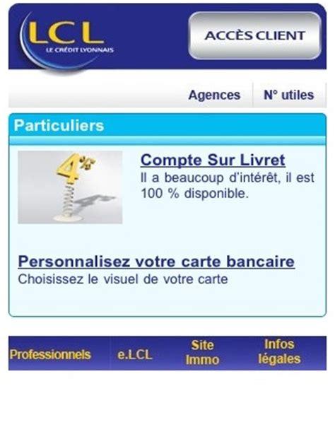 lcl si鑒e lcl site mobile banques en ligne mobile