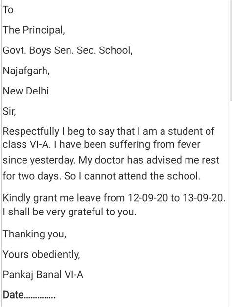 write  letter   principal