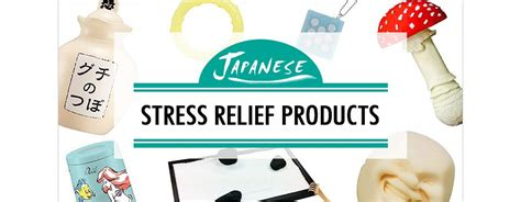 Shouting Vase by 10 Japanese Stress Relief Products From Shouting Vases To